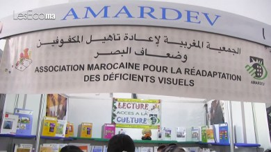 Photo de SIEL 2020. AMARDEV, l'association qui décode le Braille