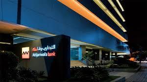 Photo de Attijariwafa bank. La Banque privée vulgarise le PLF 2020