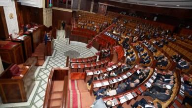 Photo de Chambre des Représentants. Le détail des projets de loi validés in extremis
