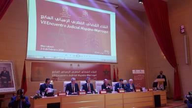 Photo de Marrakech abrite la 7ème rencontre judiciaire maroco-espagnole