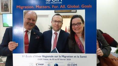 Photo de Lancement de l'école d'hiver sur la migration et la santé