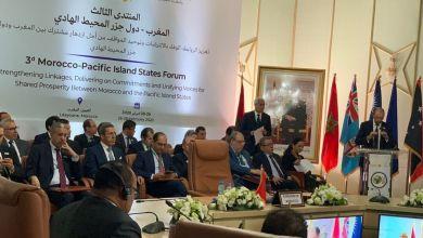Photo de Laâyoune : Ouverture du 3e Forum Maroc-États insulaires du Pacifique