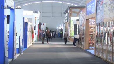 Photo de Les portes du SIEL sont désormais ouvertes !
