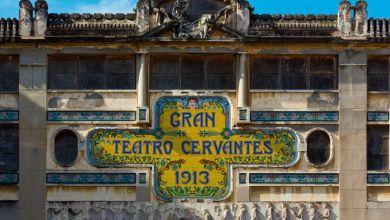 Photo de Théâtre Cervantes. Le gouvernement espagnol valide le don irrévocable au Maroc