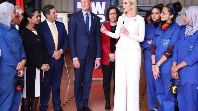 Photo de Autonomisation des femmes. Quand Ivanka Trump cite le Maroc comme exemple