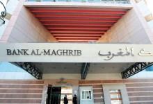 Photo de Bank Al-Maghrib: Légère hausse du résultat net en 2020