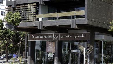 Photo de Crédit Agricole du Maroc : levée de 200 MDH sur le marché obligataire