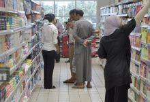 Photo de HCP/épargne: les ménages très pessimistes au Maroc