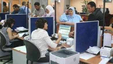Photo de Services publics: État et collectivités territoriales s'engagent pour la continuité