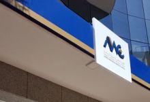 Photo de Relance économique : l'AMMC mise sur cinq axes prioritaires