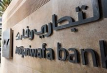 Photo de Résultats 2020 : comment Attijariwafa bank brave la crise