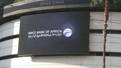 Photo of Covid-19: BMCE Bank of Africa décroche une facilité auprès de la BERD