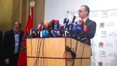 Photo de Coronavirus. Après le premier cas au Maroc, le ministère de la Santé explique