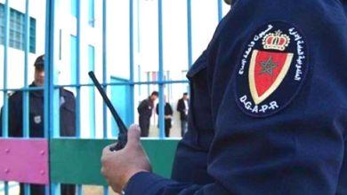 Photo de Coronavirus: Qu'en est-il des prisons marocaines?
