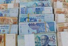 Photo de BAM: Les statistiques monétaires de juin en 5 points clés