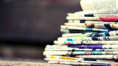 Photo de Ministère de la culture: la presse papier en stand-by jusqu'à nouvel ordre