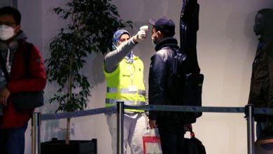 Photo de Coronavirus: Attention, une fuite de données dangereuse !