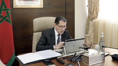 Photo de Conseil de gouvernement : la réorganisation de la CMR au menu