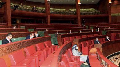 Photo de Parlement mise sur le confinement pour redorer son blason