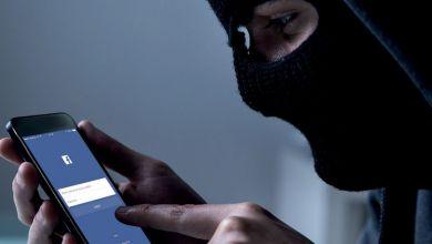 Photo de Protection des données: Après Zoom, Facebook montre ses limites