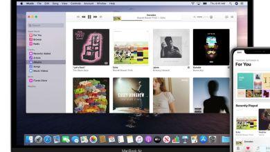 Photo de Apple Music va à la conquête de 52 nouveaux pays, dont le Maroc