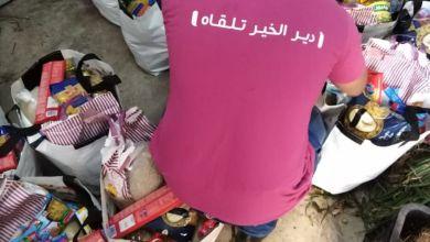 Photo de La7dat Dir iddik, inwi rend hommage aux «héros du quotidien»