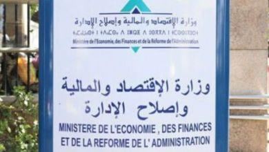 Photo de Aides financières des ménages non Ramedistes: les déclarations ouvertes demain
