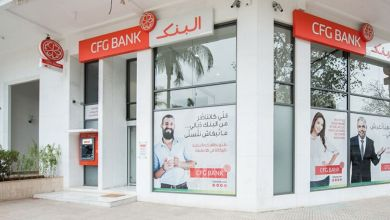 Photo de CFG Bank affiche des indicateurs en hausse