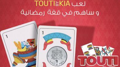 Photo de Kia Maroc joue la solidarité sociale par le Touti