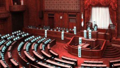 Photo de Investissements: l'accord Maroc-Japon validé par les Conseillers japonais