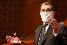 Photo de Vaccination anti Covid-19 : El Otmani interpellé par les conseillers