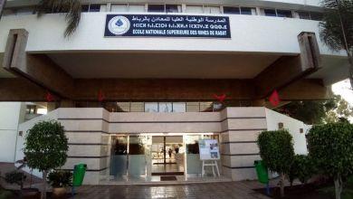 Photo de Ingénierie environnementale: un mastère spécialisé lancé à Rabat
