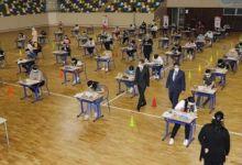 Photo de Baccalauréat 2020-2021: le ministère donne les dates officielles