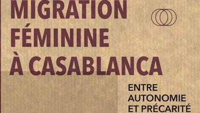Photo of Littérature : Migration féminine à Casablanca, entre automne et précarité