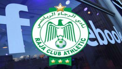 Photo de Clubs les plus populaires d'Afrique : le Raja maintient sa place