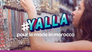 Photo de Yalla!: inwi invite tous les Marocains à s'unir