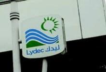 Photo de Coloration de l'eau de l'Oued Bouskoura : les précisions de Lydec