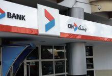 Photo de Solutions de paiement : CIH Bank et Mastercard s'allient