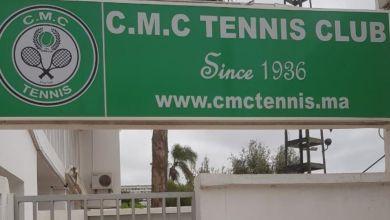 Photo de Casablanca: deux clubs de tennis fermés par les autorités