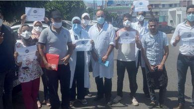 Photo of La colère des médecins du public au Maroc: «nous ne sommes pas des robots!»