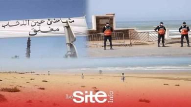 Photo de VIDEO: les plages de Casablanca désertées après la fermeture