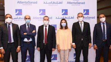 Photo de AtlantaSanad Assurance, une nouvelle compagnie est née