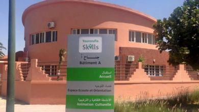 Photo de Centres fermés : les explications de l'OCP