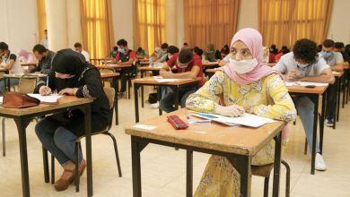 Photo de Loi-cadre de l'éducation : la réforme ralentie par la Covid-19