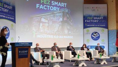 Photo de Fès : le projet Fez Smart Factory voit le jour