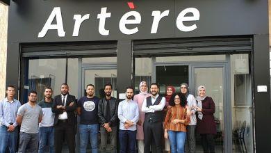 Photo de Artère, la solution e-learning sur mesure pour les établissements scolaires au Maroc