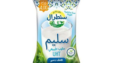 Photo de Centrale Danone innove et lance le premier lait UHT en poche au Maroc