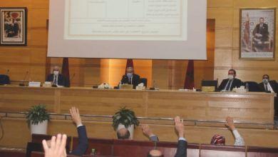 Photo de Fès-Meknès : la conférence des présidents du Conseil prépare la prochaine session