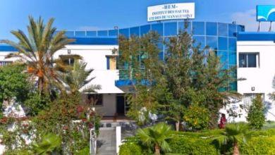 Photo de Diplômes marocains: les établissements publics dominent le classement, devant HEM