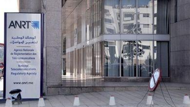 Photo de Nom de domaine «.ma» : les principaux chantiers de l'ANRT pour cette année